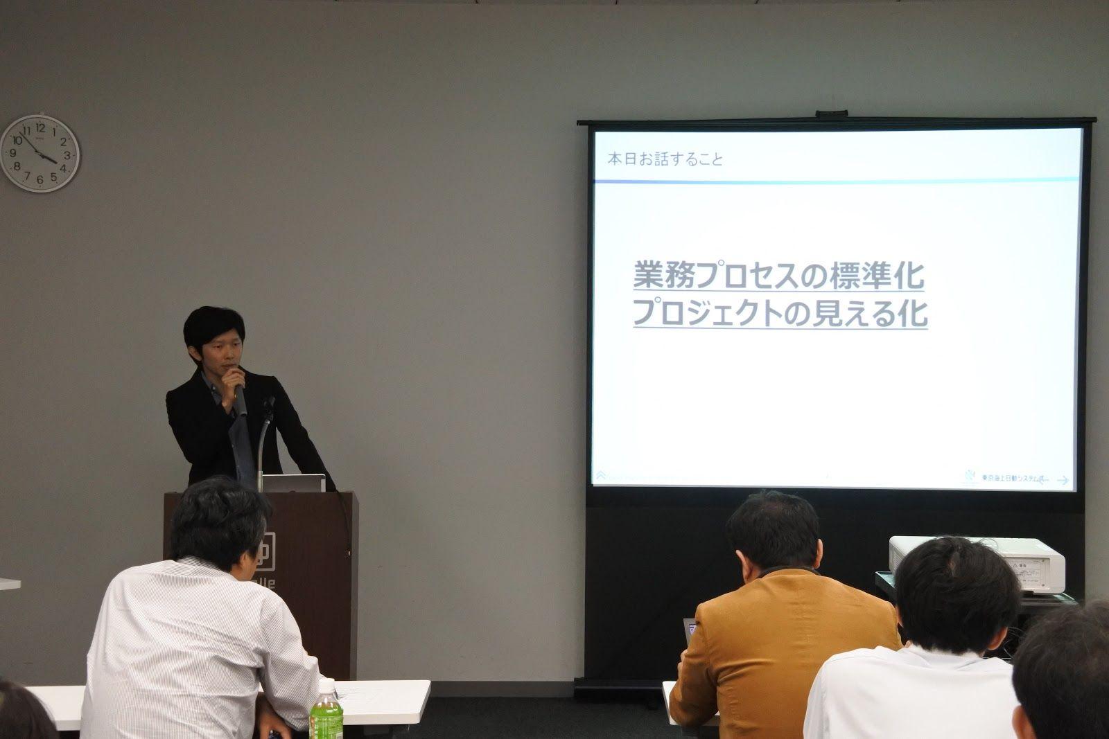 東京海上日動システムズ株式会社 開発品質管理部 杉本 直幸様
