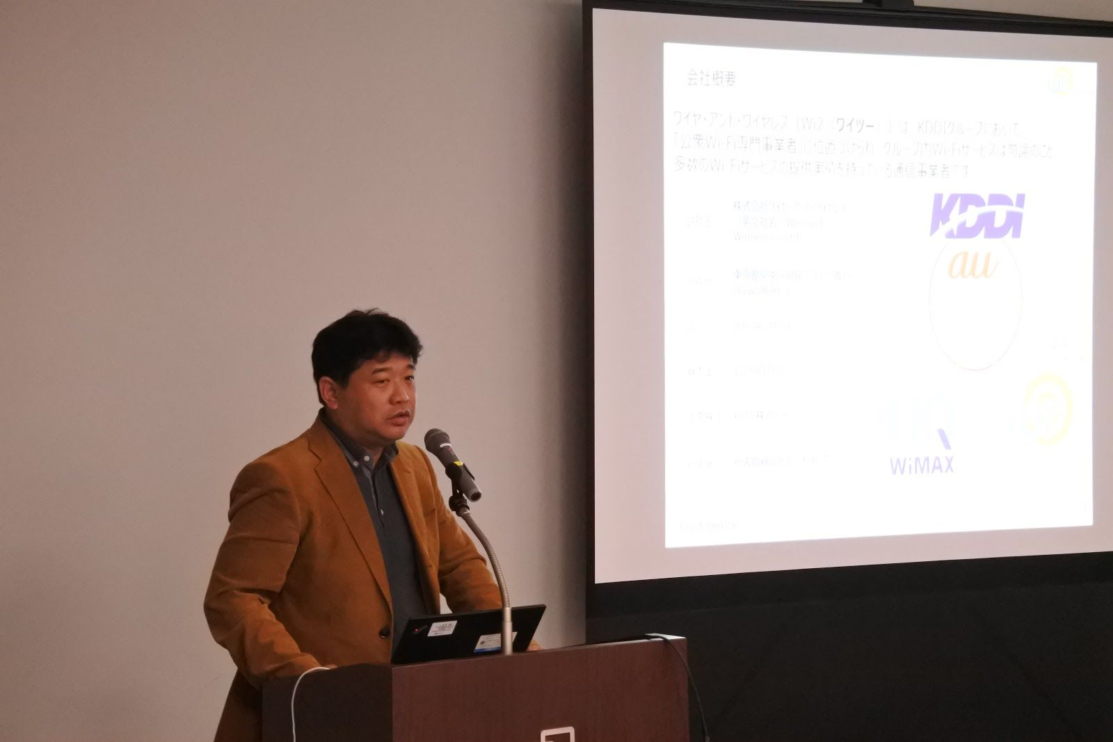 株式会社ワイヤ・アンド・ワイヤレス 技術運用本部 変更構成管理チーム 太田 秀樹様