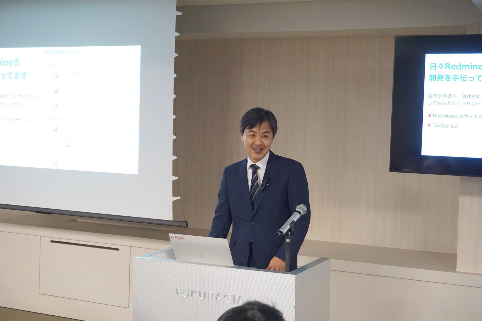 ファーエンドテクノロジー株式会社 代表取締役 前田 剛様