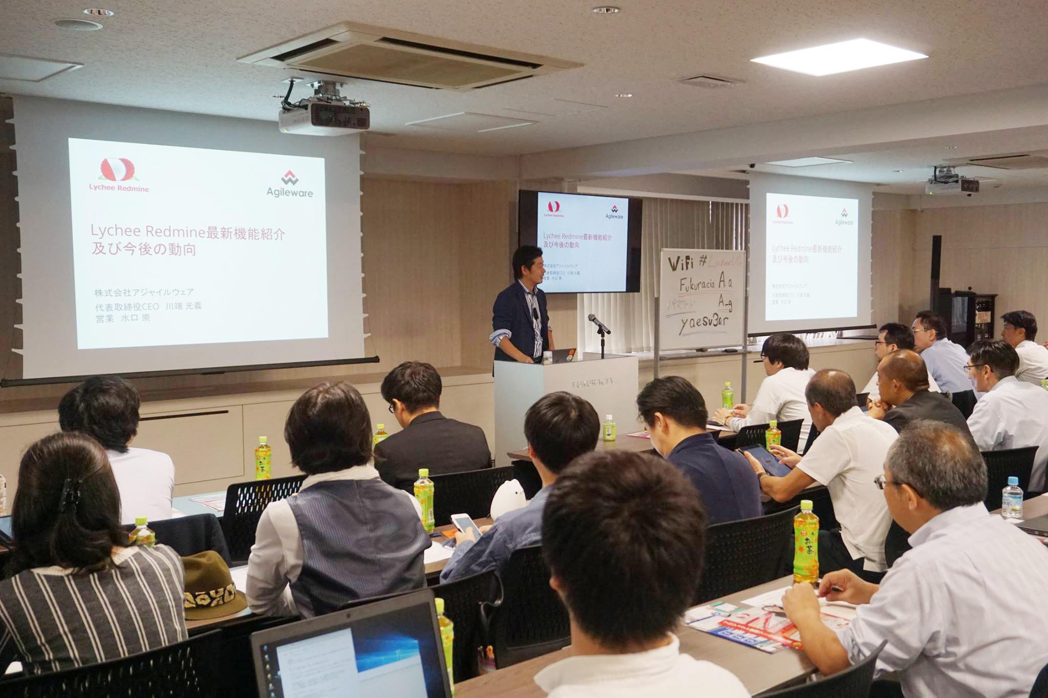 株式会社アジャイルウェア 代表取締役CEO 川端 光義(写真左)<br /> 株式会社アジャイルウェア 技術顧問 堂端 翔(写真右)
