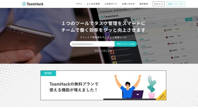 TeamHack